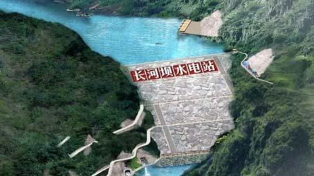 大坝安全监测系统解决方案